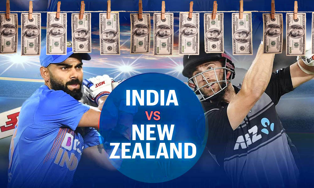INDIA vs NEW ZELAND SERIES FIXED