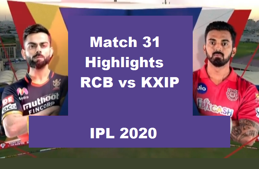 RCB Vs KXIP Highlights 2020